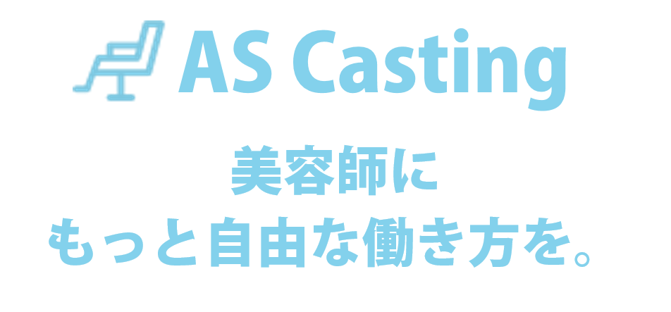 as-casting